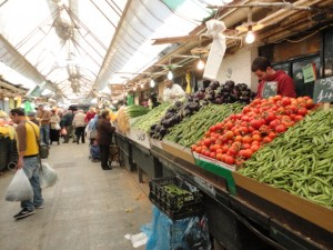 vegetables in the shuk